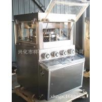Wholesale Proplis-tablet tablet press | buccal-tablet tablet press from china suppliers