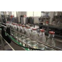 Buy cheap Glass Bottle Soft Drink Filling Machine from wholesalers