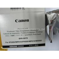 Buy cheap Printer & Copier QY6-0075 for Canon IP4500 Printhead,original print head from wholesalers