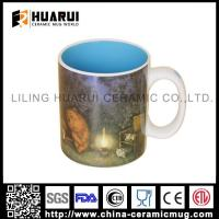 Wholesale ceramic mug for company Promotion gift - HR2113096 from china suppliers