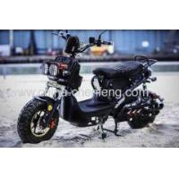 Buy cheap 500w 72v pedals assist scooter electrique for Canada market from wholesalers
