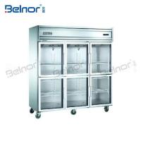 Wholesale Commercial Upright Display Refrigerator-KG1.6L6/KG1.6L6W from china suppliers