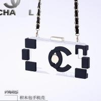 Buy cheap fashion chanel perfume handbag case with chain for iphone4s from wholesalers