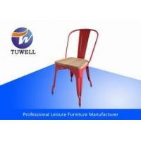 Buy cheap Tolix Chair from wholesalers