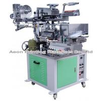 Wholesale YX-308A Full-automatic Heat from china suppliers