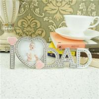 Buy cheap Metal photo frame / fathers day gifts product