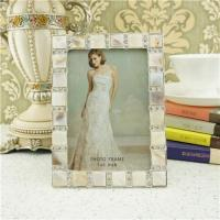 Wholesale Metal photo frame/shell photo frame from china suppliers