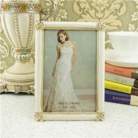 Wholesale Metal photo frame/wedding photograph frame from china suppliers