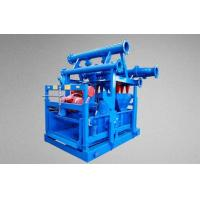 Wholesale Mud Cleaner from china suppliers