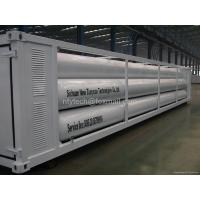 Wholesale PZ25-4000-610 type CNG Storage Cylinder Skid-Mounted for Transportation from china suppliers