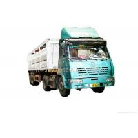 Buy cheap HDS9330ZGQ type mediate pressure CNG tube trailer product