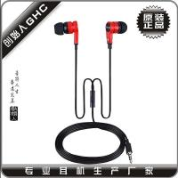 Buy cheap Plastic earphone from wholesalers