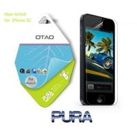 Buy cheap OTAO PURA High Definition Screen Film for Apple iPhone 4G from wholesalers