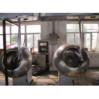 Buy cheap Chocolate coating machine from wholesalers