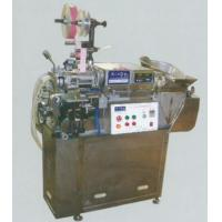 Chocolate fold wrapping machine Manufactures