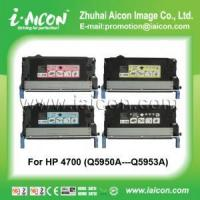 Buy cheap Use in color laser printer 4700 For HP Q5950A-Q5953 color toner cartridge from wholesalers