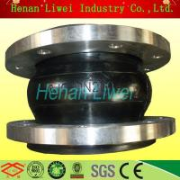 Buy cheap DN200 rubber flexible joint with flanges from wholesalers