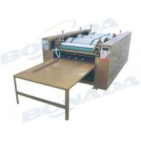 Wholesale DS-870 Model Bag to Bag Printing Machine from china suppliers