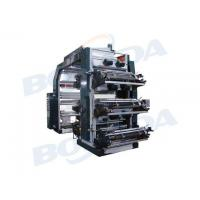 Wholesale YTB Series High-Speed Flexographic Printing Machine from china suppliers