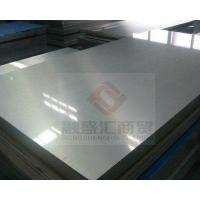 Wholesale High Tensile Low Alloy Steel Plate from china suppliers