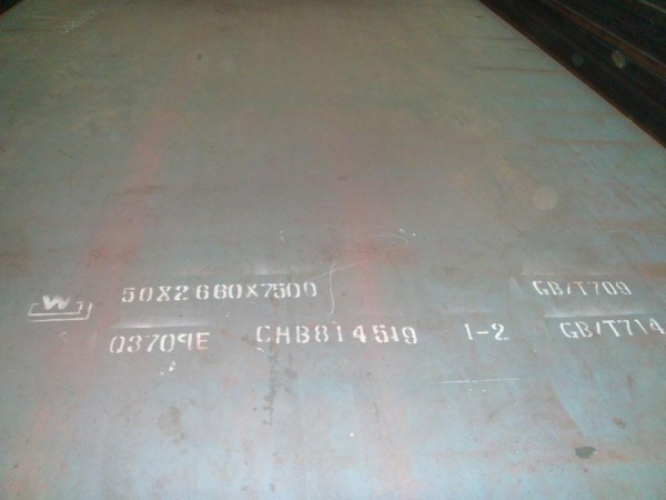 Quality Bridge Structure Steel Plate for sale