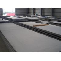 Wholesale Military Project Steel Plate from china suppliers