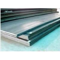 Wholesale Offshore Structure uses Steel Plate from china suppliers