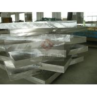 Wholesale Alloy Steel Plate from china suppliers