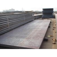 Wholesale Offshore or Shipbuilding Steel Plate from china suppliers