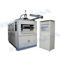 Wholesale BNDC-660 Series Automatic Cam Cup Making Machine from china suppliers