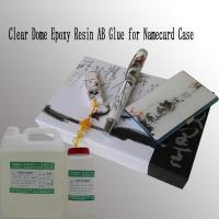 Buy cheap Clear Dome Epoxy Resin AB Glue for Namecard Case from wholesalers