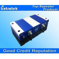 Buy cheap 2G high quality GSM signal repeater from wholesalers