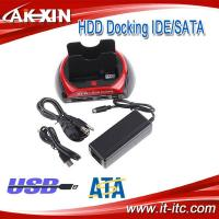Buy cheap HDD Docking Station from wholesalers