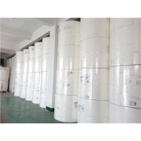 Buy cheap Fluff pulp from wholesalers