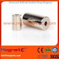 Buy cheap Neodynium Radial Ring Magnet from wholesalers