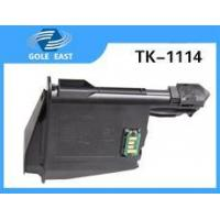 Wholesale TK-1114 cartridge for kyocera Multifunction machine from china suppliers