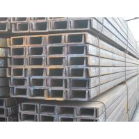 Wholesale Steel-U-Beam(Steel Channels) Product Model:Q235,S235,A36,SS400,ST37 from china suppliers