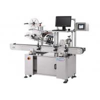 Buy cheap Horizontal vial labeler with laser printer NLR-460PC from wholesalers