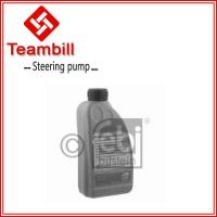 Buy cheap mercedes benz atf oil automatic transmission oil 001989210310 from wholesalers