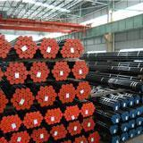 Wholesale Pipe For Mechanical Structure from china suppliers