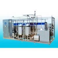Full-automatic Ultra-High Temperature Tubular Sterilizer(UHT) Manufactures