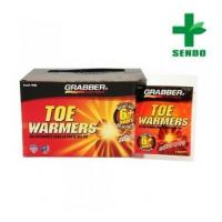 Wholesale Adhesive Toe Warmers / Heat Pack (SENDO 079) from china suppliers