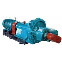 Buy cheap High consistency refiner GNM from wholesalers