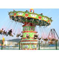 Bumper Cars Flying Chairs Manufactures