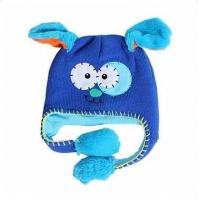 Buy cheap Plush Animal Hat from wholesalers