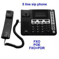 English YX-2005 IP Phone