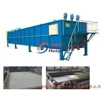 Wholesale CXAF Cavitation air flotation wastewater treatment equipment from china suppliers