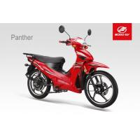 Wholesale Electric Cub from china suppliers