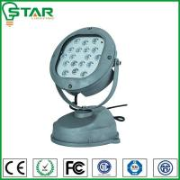 Buy cheap LED Round Wall Washer Series from wholesalers