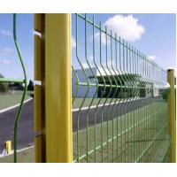 Buy cheap Dirickk Axis Fence from wholesalers